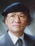 서배식 교수 사진
