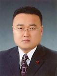 홍성언 교수 사진